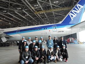 ANA機体工場見学 写真⑦