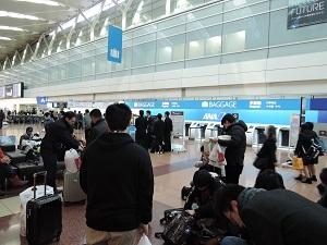 羽田空港 写真
